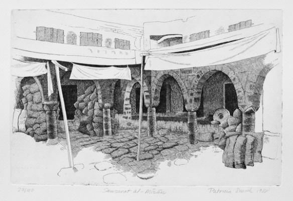 Samsarat al-Mizan
